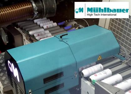 高速画像処理検査機(Muehlbauer TEMA Vision)