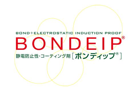 静電防止性・コーティング剤 ボンディップ(Konishi Co., Ltd.)