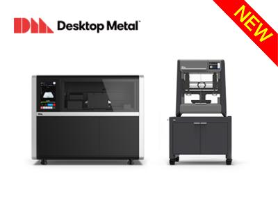 金属3Dプリンター(Desktop Metal™社)
