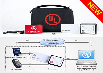 決済・通信・交通・ID・車載・リテール分野におけるセキュリティテストツール(UL Verification Services Pte Ltd))